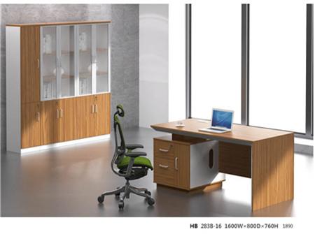 12博官网手机版下载办公家具