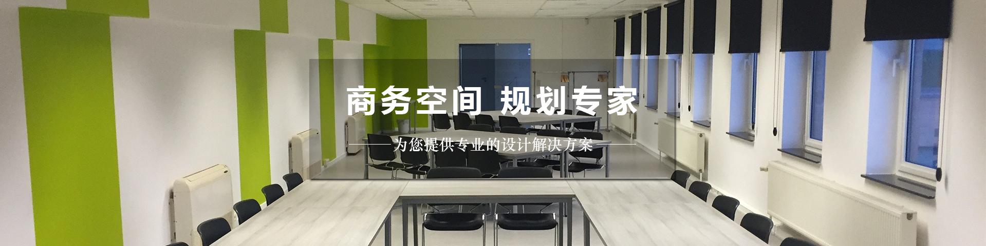 12博官网手机版下载屏风玻璃隔断
