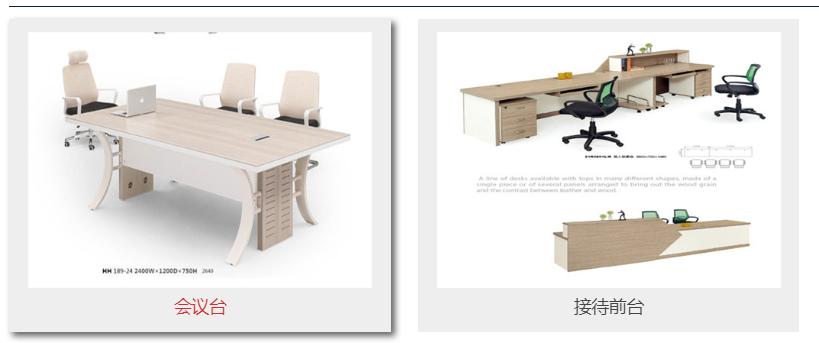 12博官网手机版下载公共场所家具