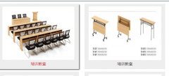 来看看12博官网手机版下载学生课桌椅如何选